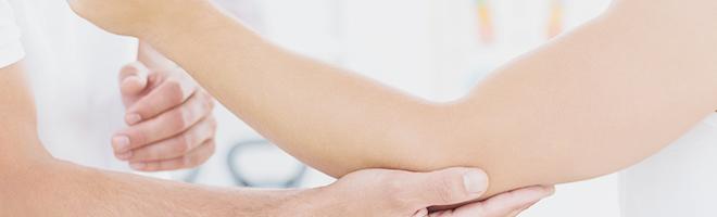 일반물리치료의 특징2